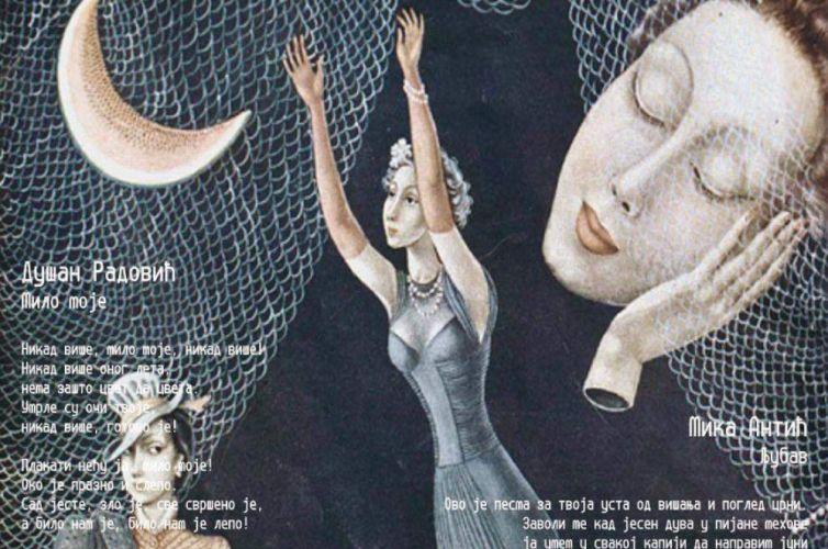Најлепше песме о жени