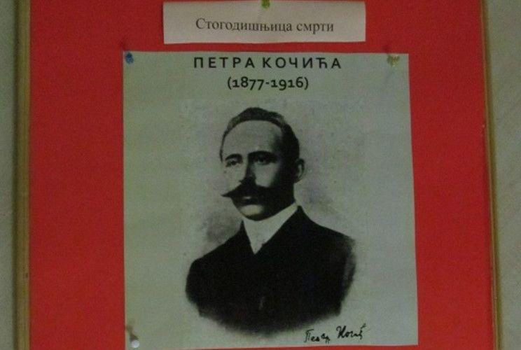 Изложба поводом сто година од смрти нашег великог књижевника Петра Кочића