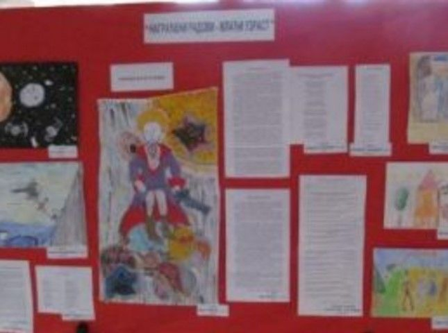 Изложба поводом Светског дана књиге за децу