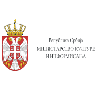 ministarstvo-kulture-i-informisanja-srbija