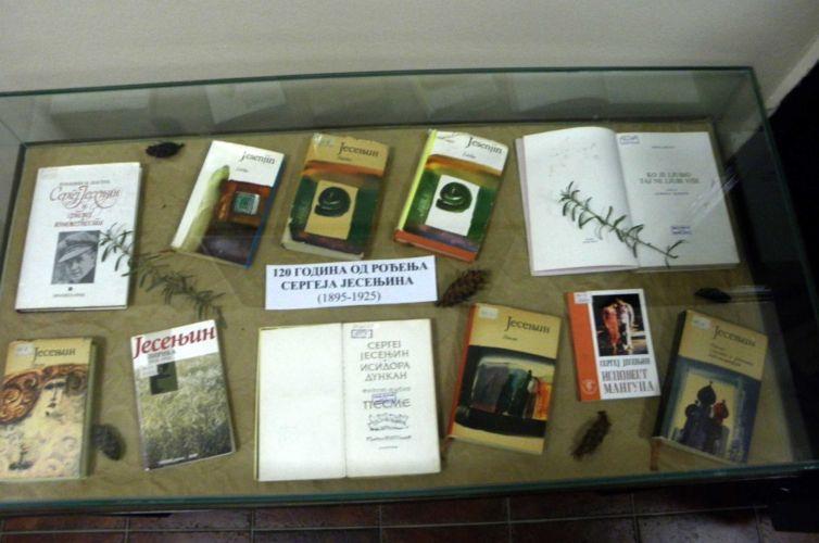 Изложба поводом 120 година од рођења Сергеја Јасењина
