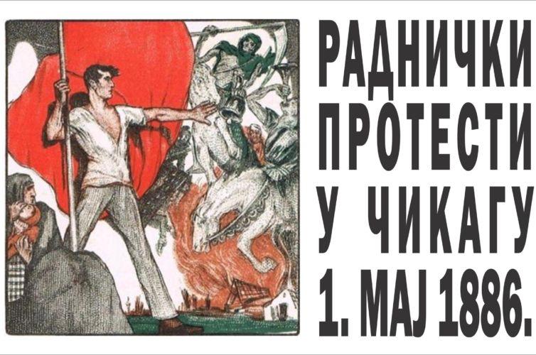 Поводом Првог маја у постављена је изложба Раднички протести у Чикагу – 1. мај 1866
