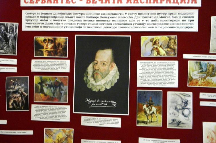 Поводом 400 година од смрти Мигела де Сервантеса