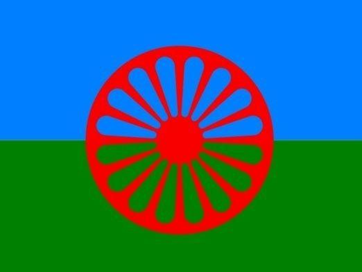 Под кровом Библиотеке-Роми и литература о Ромима