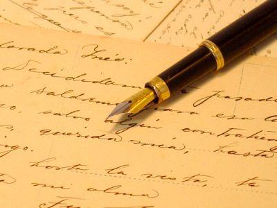 Светски дан поезије