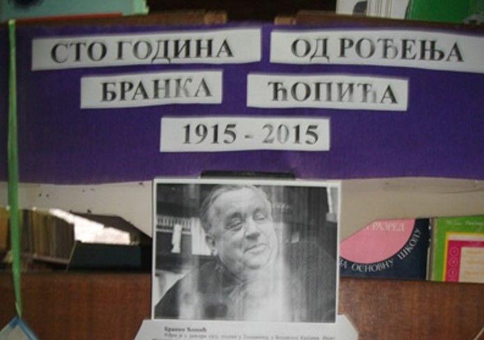 Изложба поводом Националног дана књиге и сто година од рођења српског песника Бранка Ћопића