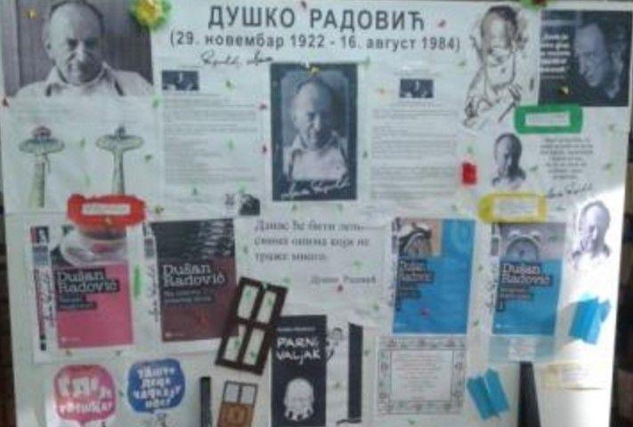 Изложба поводом дана рођења Душка Радовића