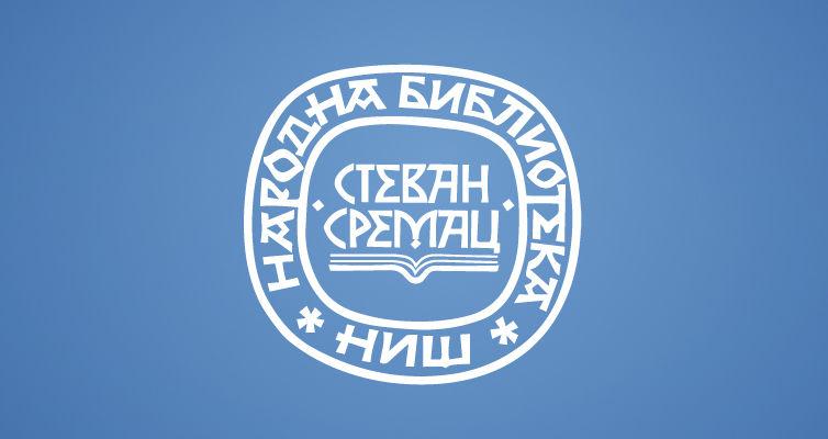 Изложба Библионет 2012