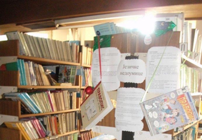 Изложба правописа, језичких недоумица, речника и књига о српском језику