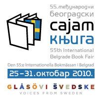 Изложба поводом 55.међународног београдског сајма књига