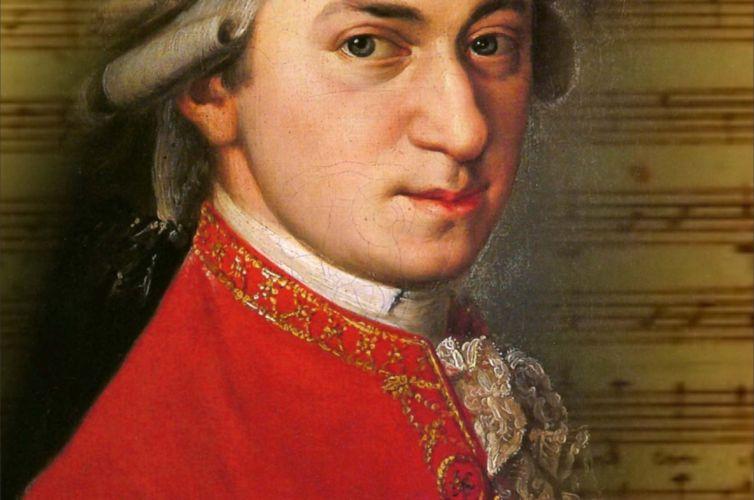 Изложба поводом 260 година од рођења Моцарта