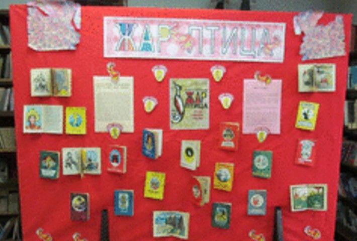 Изложба свешчица За дечје поподне, из едиције Жар птица