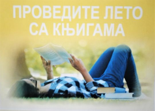 Provedite-leto-sa-knjigama-01