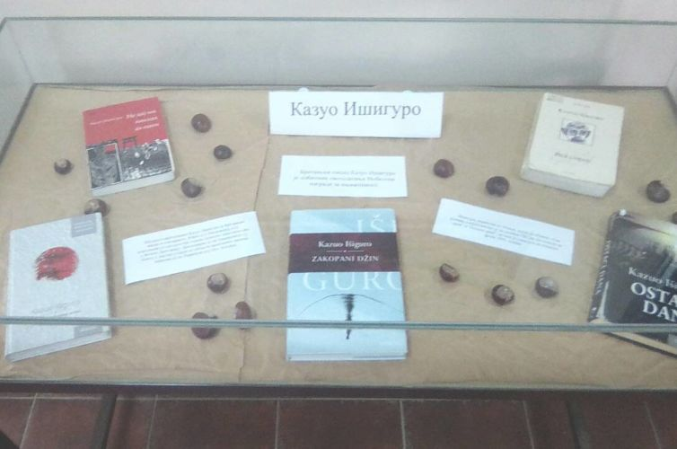 Казуо Ишигуро добитник овогодишње Нобелове награде за књижевност