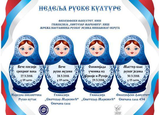 Nedelja_ruske_kulture