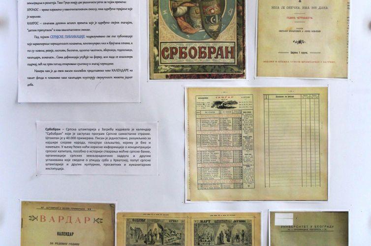 Хронос и каирос – календар као серијска публикација