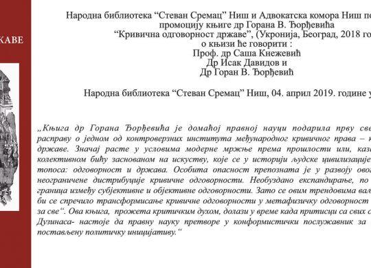 Goran Djordjevic pozivnica_Page_1
