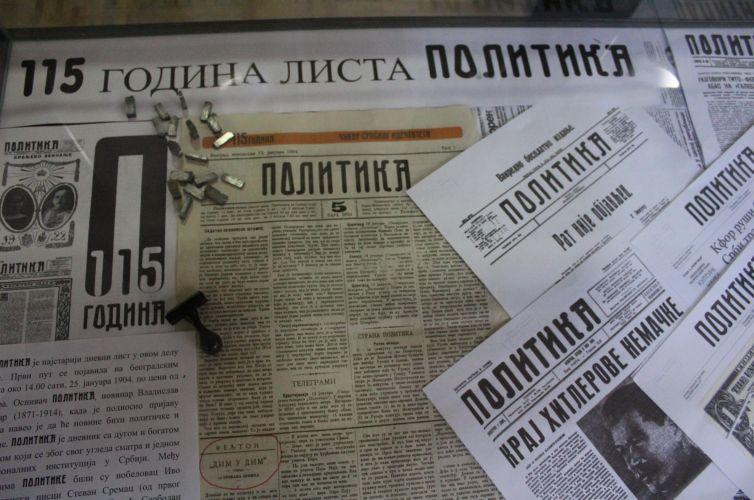 """115 година листа """"Политика"""""""