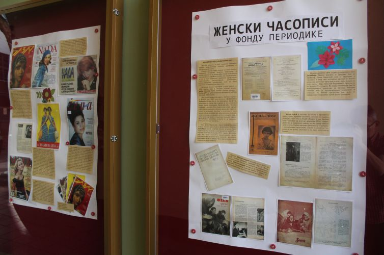 Женски часописи у фонду периодике