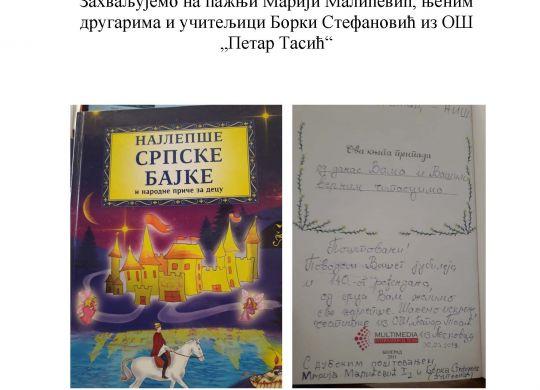 Knjiga na poklon-converted
