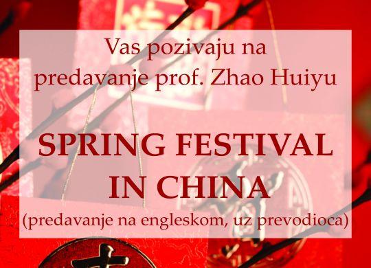 Predavanje prof. Zhao