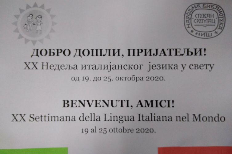 Добро дошли, пријатељи = Benvenuti, amici!