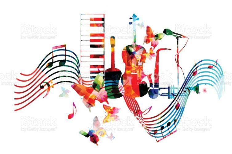 Свет музике