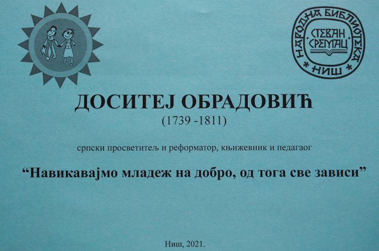 """Доситеј Обрадовић (1739-1811) """"Навикавајмо младеж на добро, од тога све зависи"""""""