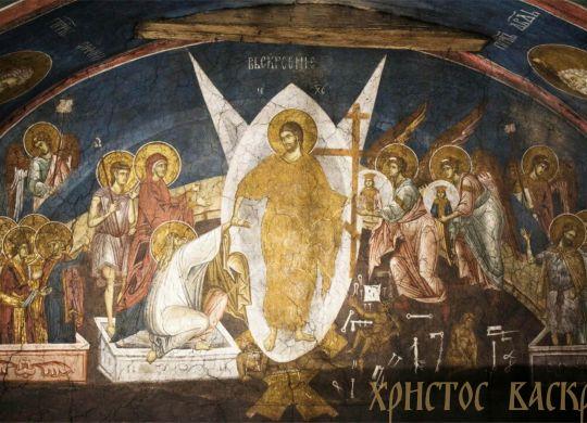 cestitka za Uskrs