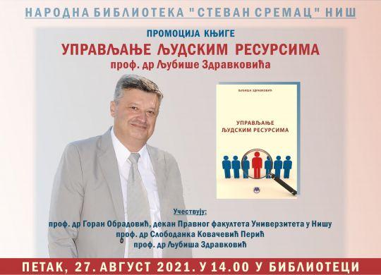 plakat 2021 (1)